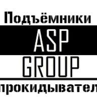 Фото профиля автора объявления ASP-GROUP