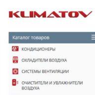 Фото профиля автора объявления Klimatov