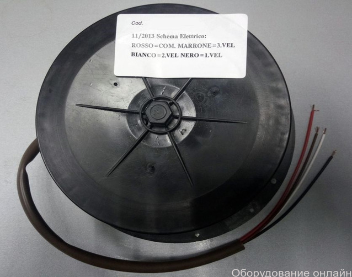 Фото объявления Мотор вытяжки Elica 231401 зам. 65002733037, 65002733017, C00503152, 503152, 481281728776
