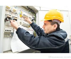 Электроснабжение под ключ