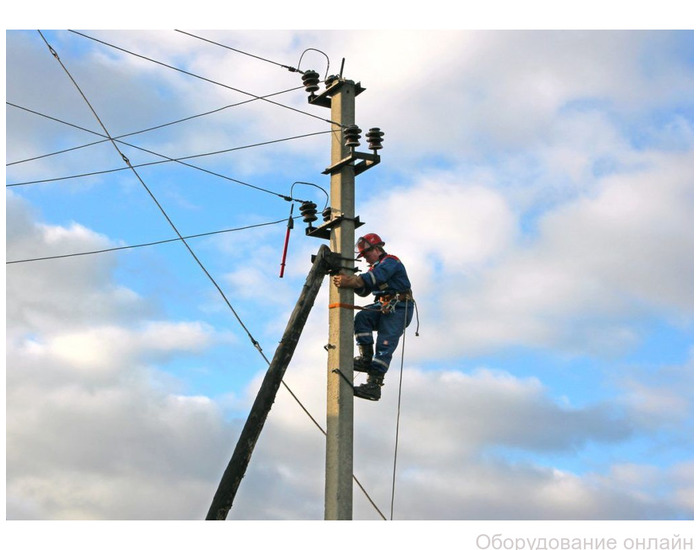 Фото объявления Монтаж воздушных линий электропередач