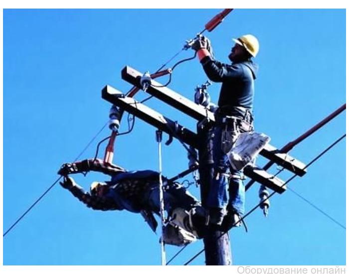 Фото объявления Монтаж воздушных линий связи (ВЛС)