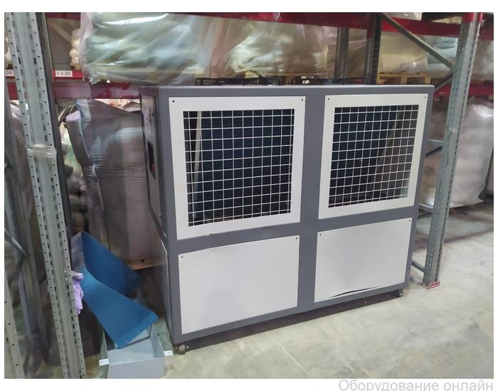 Фото объявления Продам промышленный чилер для охлаждения воды