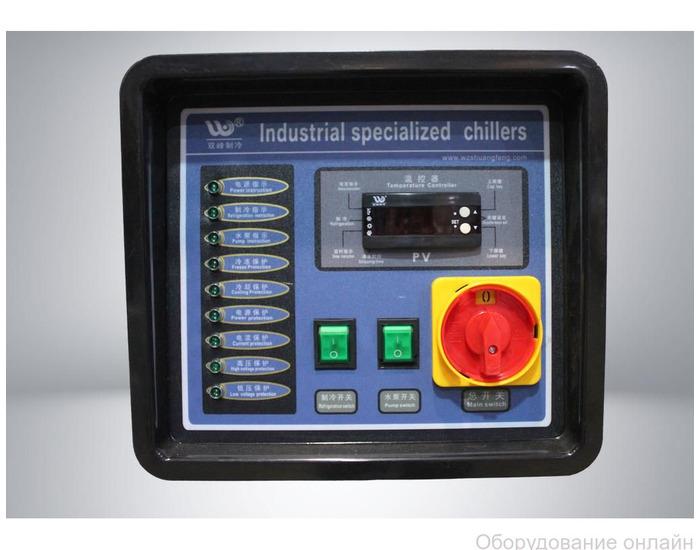 Фото объявления Продам чиллер SFL-15F