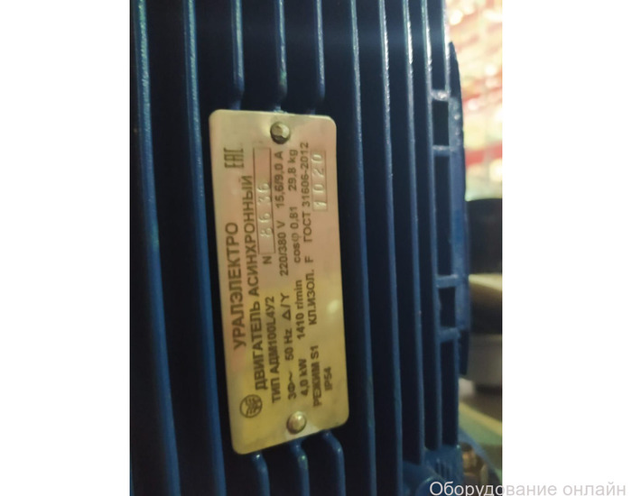 Фото объявления Продаю гильотину для резки резины