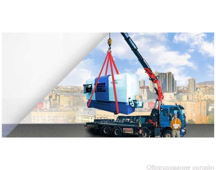 Фото объявления Демонтаж, такелаж, перевозка  промышленного  оборудования