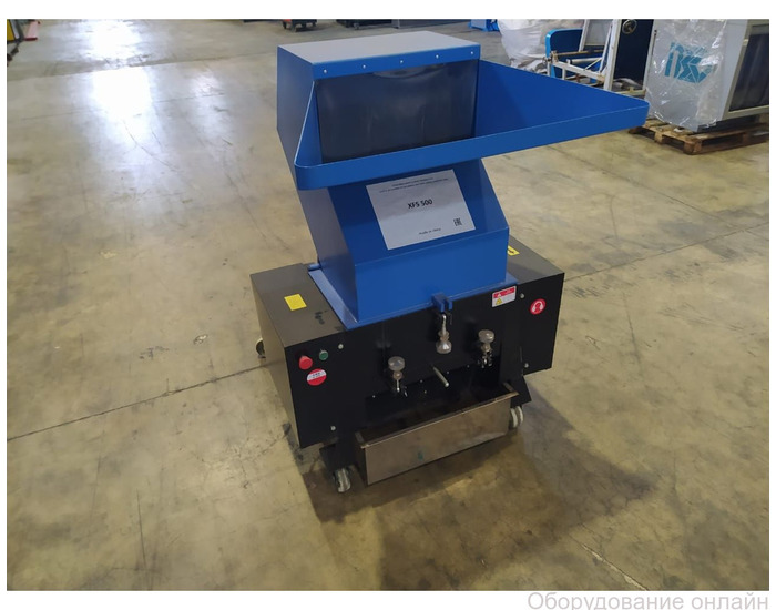 Фото объявления Продаю роторную дробилку для твердого пластика XFS - 500