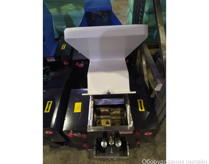 Фото объявления Продам небольшую дробилку пластика XFS-250
