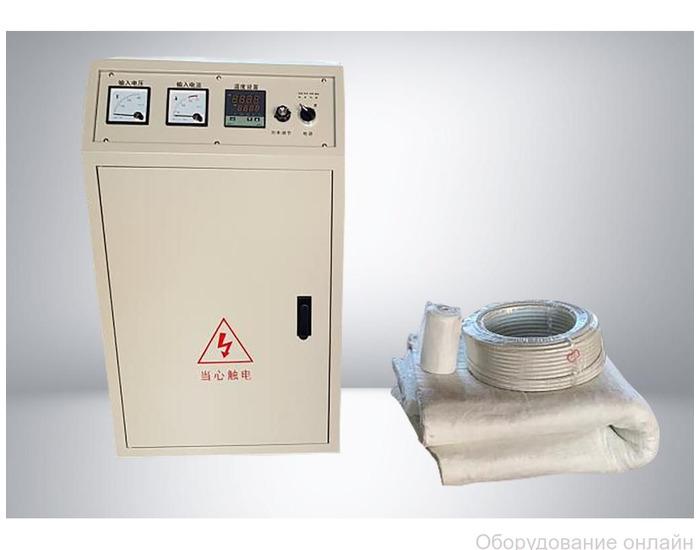 Фото объявления Индукционный нагреватель для гранулятора