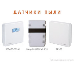 "Новинка: датчики пыли от компании ""Энергометрика"""