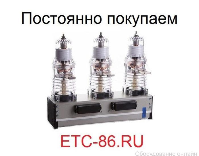 Фото объявления Куплю Дорого ISM, BB/TEL, ВА Автоматические и вакуумные выключатели.