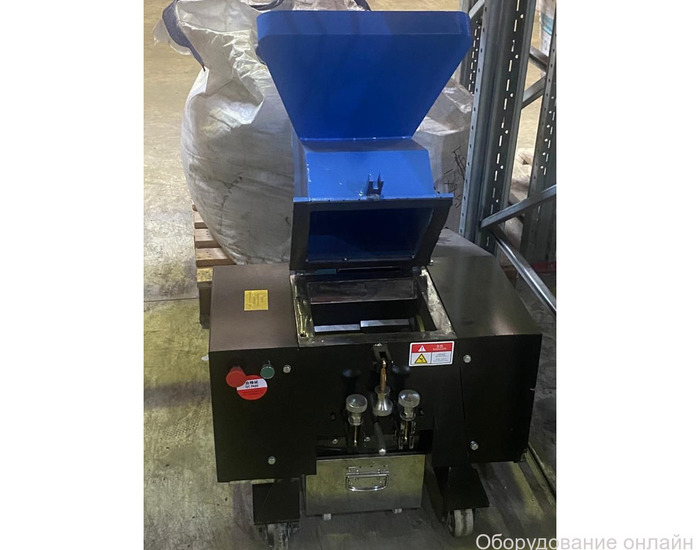 Фото объявления Дробилка для пластика XFS- 250