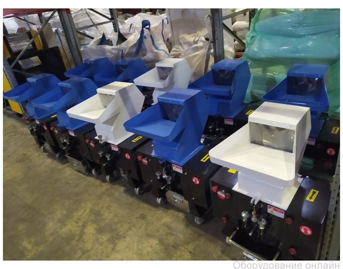Фото объявления Дробилка полимеров XFS-250