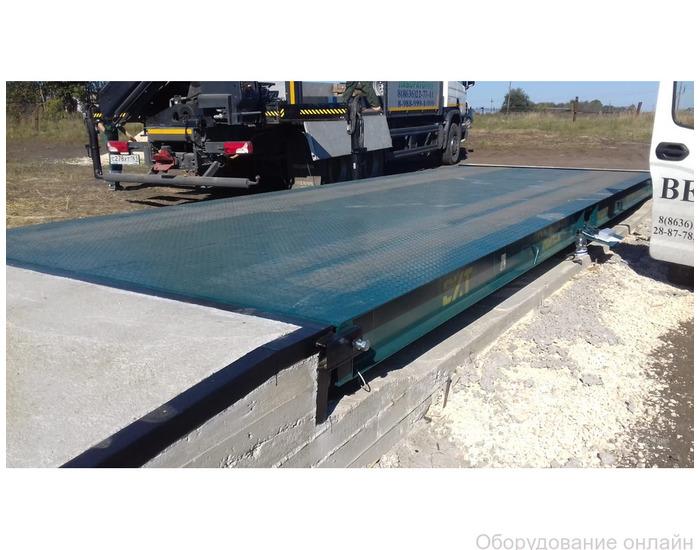 Фото объявления Весы автомобильные 15 тонн ВА-СХТ-15