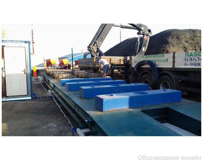 Фото объявления Весы автомобильные 20 тонн ВА-СХТ-20