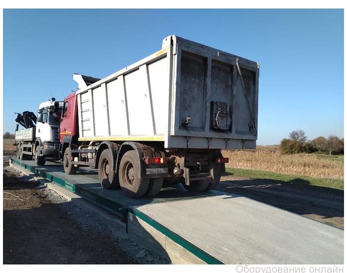 Фото объявления Весы автомобильные 30 тонн ВА-СХТ-30