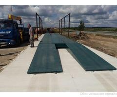Фото объявления Весы автомобильные 50 тонн ВА-СХТ-50