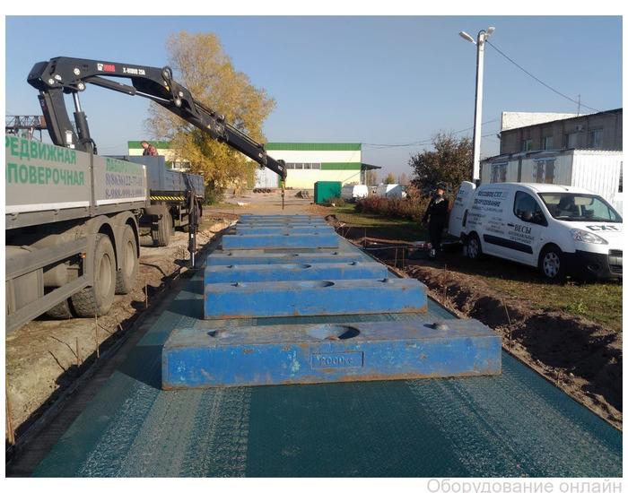Фото объявления Весы автомобильные 60 тонн ВА-СХТ-60