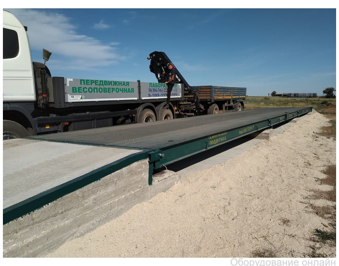 Фото объявления Весы автомобильные 80 тонн ВА-СХТ-80