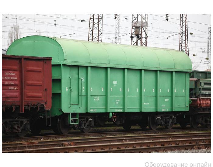 Фото объявления Вагонные железнодорожные весы