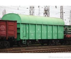 Весы вагонныеэлектронные РД-Д фото