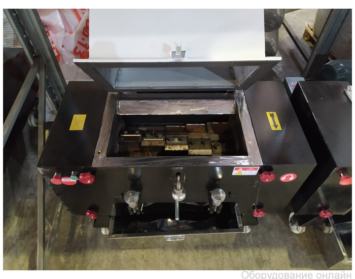 Фото объявления Дробилка для пластиков XFS - 500