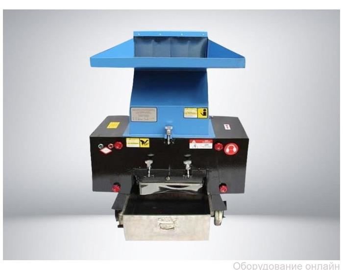 Фото объявления Дробилка для пластиков XFS-400