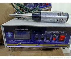 Аппарат ультразвуковой сварочный АУС-0,4 фото