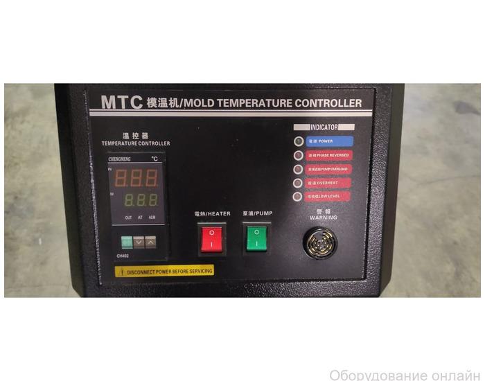 Фото объявления Термостат водяной trmw-9(B)