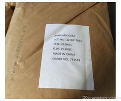 Закупаем ксантановая камедь, трилон Б, карбамид, этиленгликоль и прочую химию неликвиды по РФ фото