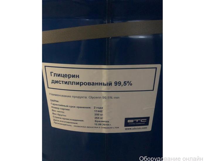 Фото объявления Куплю глицерин, белила цинковые, железо хлорное, неонолы и другую химию, неликвиды по РФ