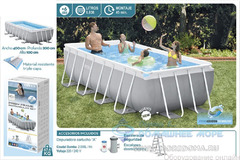 Каркасные бассейны Intex 26788 Rectangular Prism Frame Pool 400x200x100 фото