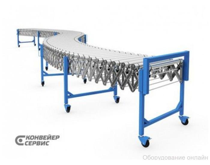 Фото объявления Раздвижной рольганг конвейер