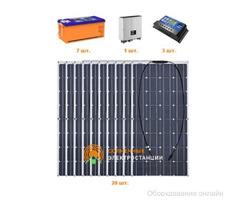 Комплект солнечной электростанции 6,2 кВт Автономная станция с возможностью подключения к сети.