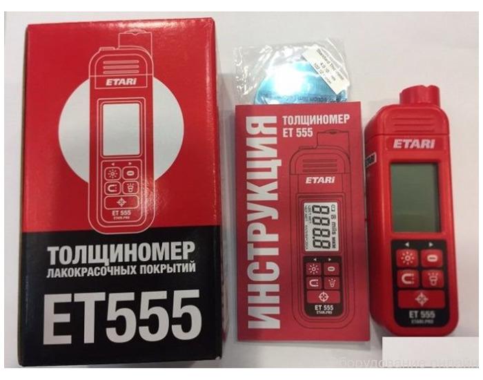 Фото объявления Толщиномер ETARI ЕТ 555