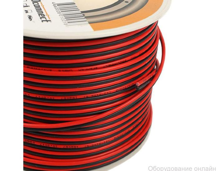 Фото объявления Акустический кабель ШВПМ PROconnect красно-черный