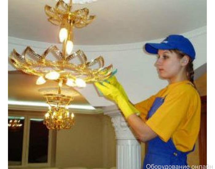 Фото объявления Цена на услуги мытья люстр от «Жены на час»