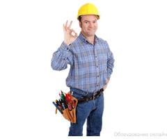 Диагностика электрики в квартире, частном доме (коттедже) и промышленых зданиях и сооружениях